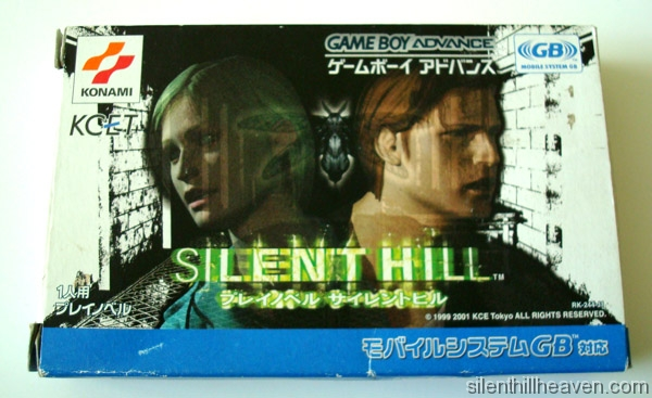 Silent Hill Play Novel GBA