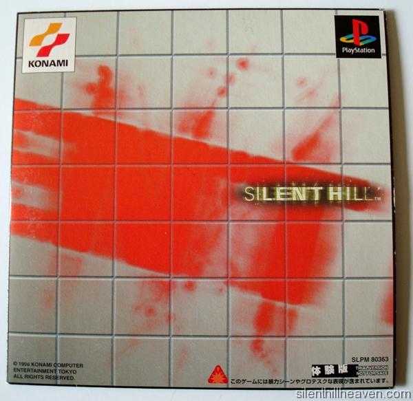 Silent Hill Demo (JPN)