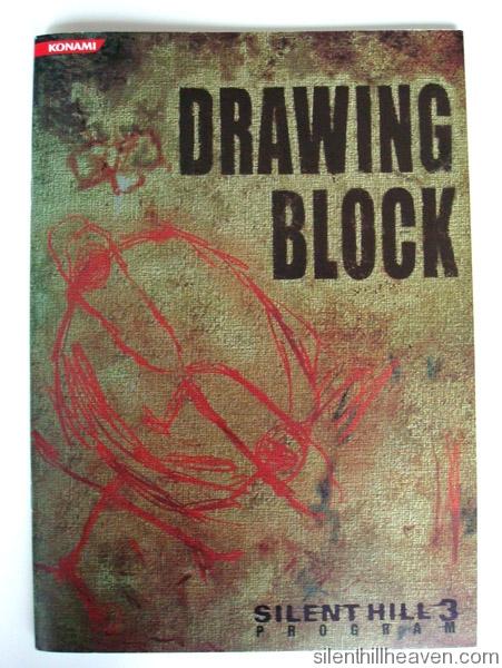 SH3 Program / Drawing Block (JPN)