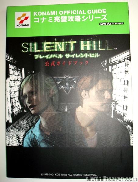 Silent Hill Play Novel Guide (JPN)