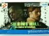 Silent Hill Play Novel GBA